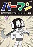 Animation - Parman (Monochrome Anime Version) DVD Box Part 1 Of 2 (4DVDS) [Japan DVD] KIBA-92127