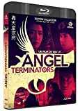 Angel Terminators [Édition Collector Blu-ray + DVD]