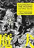 H.P. Lovecraft´s The Hound and Other Stories (Manga)