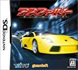 Asphalt Urban GT [Japan Import]