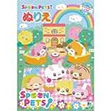 Showa note B5 Coloring spoon pet