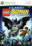 Lego Batman [Japan Import]