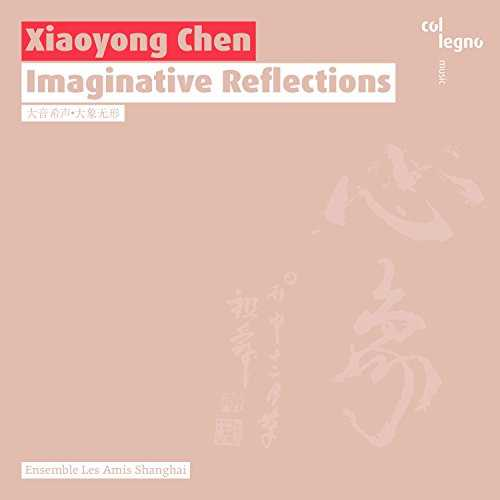 Xiaoyong Chen: Imaginative Reflections