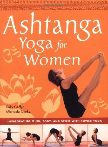 Ashtanga Yoga for Women: Invigorating Mind, Body, and Spirit with Power Yoga by Sally Griffyn (2003-04-02)