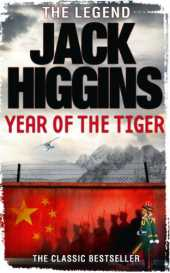 Year of the Tiger: The Classic Bestseller (The Paul Chavasse Novels Book 2) (English Edition)