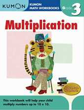 Multiplication Grade 3 (Kumon Math Workbooks)