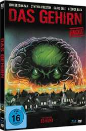 Das Gehirn (The Brain) - Uncut limited Mediabook-Edition (Blu-ray DVD plus Booklet/digital remastered)