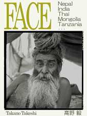 FACE: The black and white film photograph collection (English Edition)