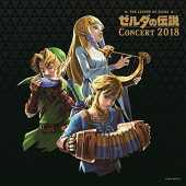 Legend Of Zelda Concert 2018 (Original Soundtrack)