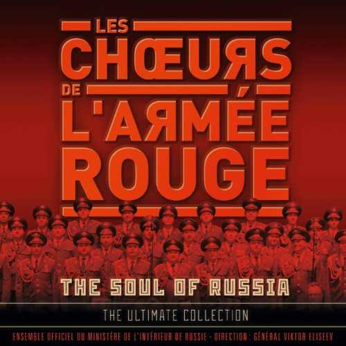 Soul of Russia-The Ultimate Collection
