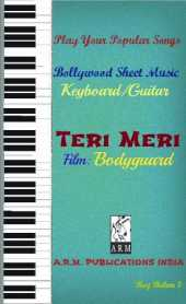 Terimeri from Bodyguard sheet music (English Edition)