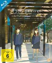 Tsuki Ga Kirei - Gesamtedition Episode 01-12 [Blu-ray]