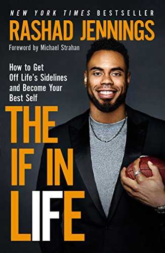The IF in Life: How to Get Off Life's Sidelines and Become Your Best Self (English Edition)