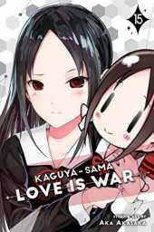 Kaguya-sama: Love is War, Vol. 15
