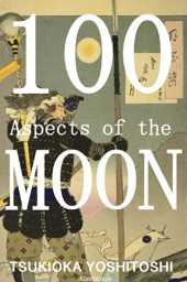 One Hundred Aspects of the Moon: 月百姿 (English Edition)