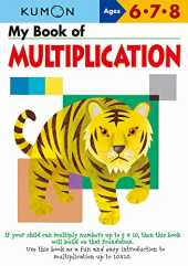 My Book of Multiplication (Kumon Workbooks)
