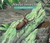 About Insects: A Guide for Children (About… Book 4) (English Edition)