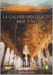 The Hall of Mirrors has put naked [DVD] (2006) Quinejure, Michel