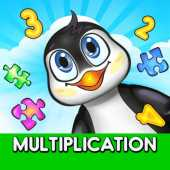 Smarty Buddy Multiplication